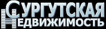 Логотип газеты объявлений «Сургутская недвижимость»